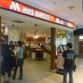 モスバーガーとか久々に見た!@Singapore