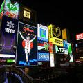 大阪。お決まりの風景も久しぶりだと写真撮りたくなるんだわ。