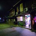 和歌山。隠れ家かき氷屋さん。