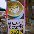 奈良。平城遷都1300年祭にて。