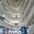 In der Center World Shopping Mall