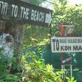 Auf dem Weg zur Insel Koh Ma