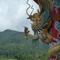 Chinesischertempel im Inselinneren