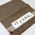 男アンサンブル 本真綿紬 お仕立て上げ価格 188,000円(税別)