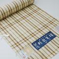 洗える木綿着物(綿100%)片貝木綿 お仕立て上り価格 39,500円(税別)