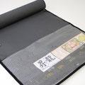 男着物 大島紬(絹100%)お仕立て上げ価格 158,000円(税別)