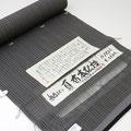 男着物 夏紬(絹100%)夏布本松煙 お仕立て上げ価格 320,000円(税別)