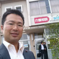 JA石川かほく「ほのぼのヘルプ」