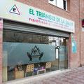El Triangle de la Salud, El Morell, Tarragona.Fotografia Andreu Gual