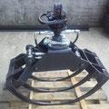 Mistzange 45cm mit Rotator und Steckkupplungen