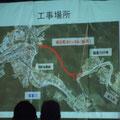 2013.3.29が工期・・・567mの短いトンネルですが 事故の多い吾野宿 国道R299の新迂回路となります