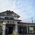 Tsurugi train station