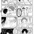 8/15 C88無料配布漫画「こんな花国が好きだ」