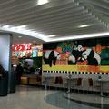おまけ。ヒューストンにて、おきまりの中華『パンダ・エキスプレス』で昼食。