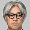 坂本龍一 1952.01.17 東京芸術大学音楽学部作曲科卒業