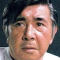 若山富三郎