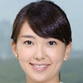 和久田麻由子 1988.11.25 東京大学経済学部経済学科