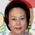山本陽子 1942.03.17
