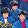シブがき隊  1982.05.05「NAI NAI 16」