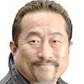 角田信朗 1961.04.11