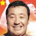 力道山 1924.11.14 - 1963.12.15(享年39)