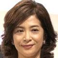 中田喜子 1953.11.22