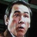 室田日出男