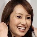 矢田亜希子 1978.12.23
