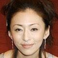 松雪泰子 1972.11.28