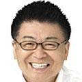 生島ヒロシ 1950.12.24