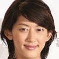 佐藤藍子 1977.09.26