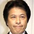 鹿賀丈史 1950.10.12