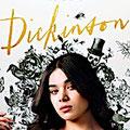 ディキンスン 若き女性詩人の憂鬱