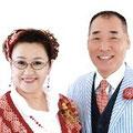 宮川大助・花子 1979年結成