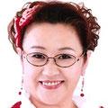 宮川花子 1955.08.28