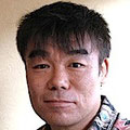 村田雄浩 1960.03.18