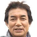 田中健 1951.03.06