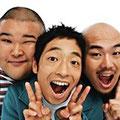 安田大サーカス 2001年結成
