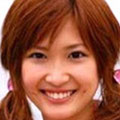 サエコ(紗栄子)
