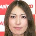 小椋久美子 1983.07.05