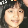 満島ひかり 1997.08.01 パラシューター(Folder)
