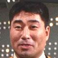 石井伊吉(毒蝮三太夫)