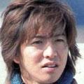 木村拓哉 1972.11.13