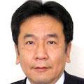 枝野幸男 1964.05.31