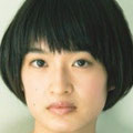 門脇麦 1992.08.10