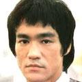 Bruce Lee ブルース・リー 1940.11.27
