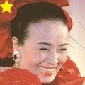 美空ひばり 1937.05.29 - 1989.06.24(享年52)歌手