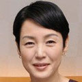 樋口可南子 1958.12.13