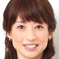 花田美恵子 1969.03.14