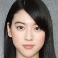 三吉彩花 1996.06.18